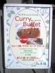 currybuffet.jpg